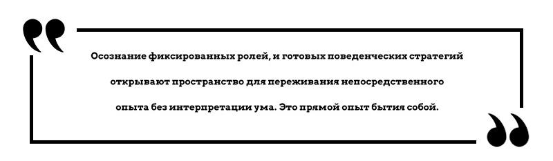 trofimov-ya-ehto-ya